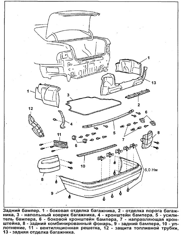 Заміна бампера Toyota Corona/Caldina