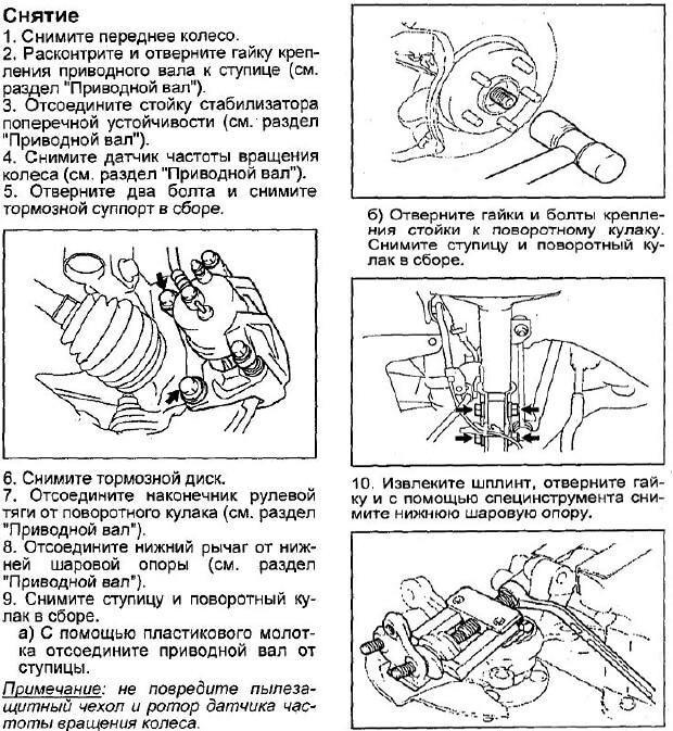Заміна маточини Hyundai Starex
