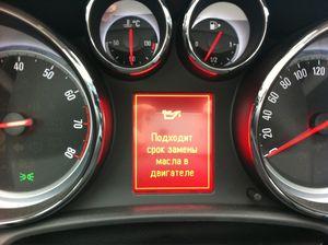 Через скільки км міняти масло в двигуні