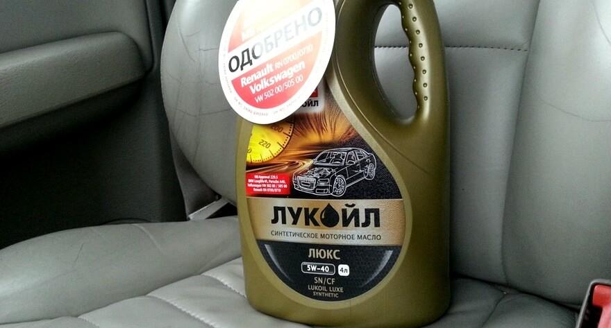 Моторне масло Лукойл 5W40: огляд з усіх боків - характеристики, застосування, відгуки, ціна
