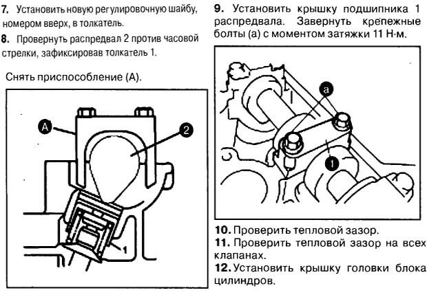 Регулювання клапанів Suzuki Grand Vitara