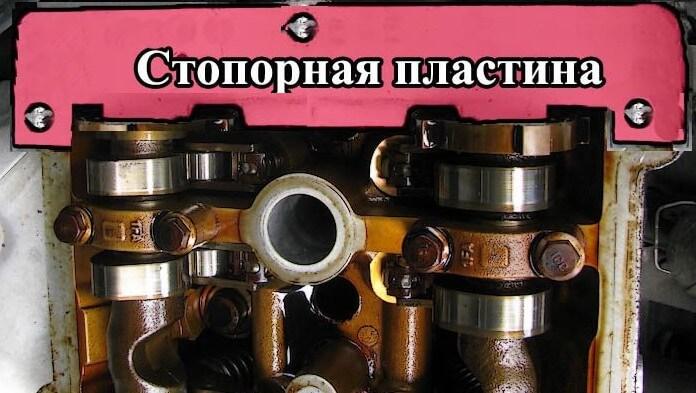 Кран пічки ВАЗ 2114
