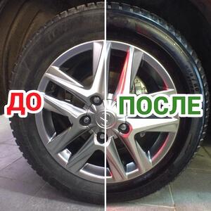 Чорніння шин