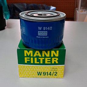 Масляний фільтр ВАЗ 2110