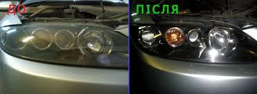 Картинки по запросу Полірування авто